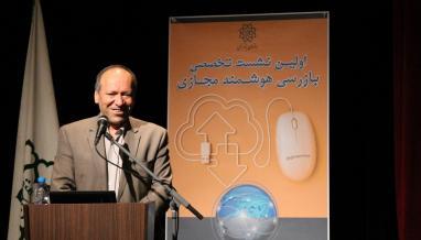 سخنرانی دکتر جلالی در اولين نشست تخصصي بازرسي هوشمند مجازي