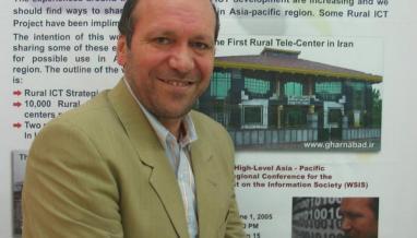 قرن آباد اولین مرکز ITC روستایی کشور- قسمت 2